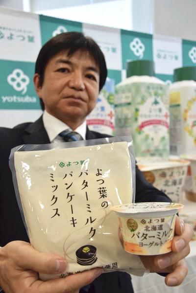 ヨーグルト バター ミルク バターミルクとヨーグルトの違い
